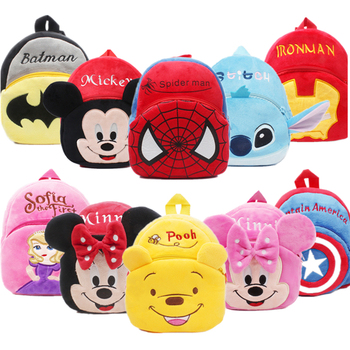 Disney cartoon plush toy backpack Mickey Mouse Minnie Winnie the Pooh Avenger image backpack children kindergarten bag 2019 disney lovely mickey minnie mouse kids backpack girls shool bags children plush backpacks bags kindergarten book bag gift