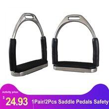 1 пара/2 шт. седло педали безопасности гибкие противоскользящие гонки нержавеющая сталь Stirrups Верховая езда устройства