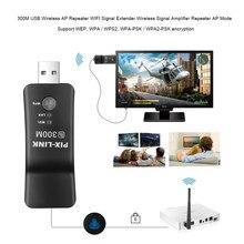 Nova rede de tv sem fio universal wi fi adaptador wps 300mbps wi-fi repetidor RJ-45 cabo de rede para samsung lg sony hdtv