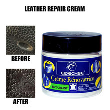 Clothes Leather Repair Cream Cracks Rips Liquid Car Seat All-Purpose Home Furniture Holes Scratch Jackets Cleaner Sofa Coats(China)