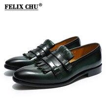 Классические мужские лоферы FELIX CHU; повседневные модельные туфли из натуральной кожи с двойным ремешком; цвет коричневый, зеленый; Мужская обувь для свадьбы, вечеринки, банкета