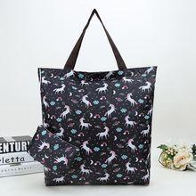Модный большой Ёмкость хозяйственная сумка 5 шт для продажи