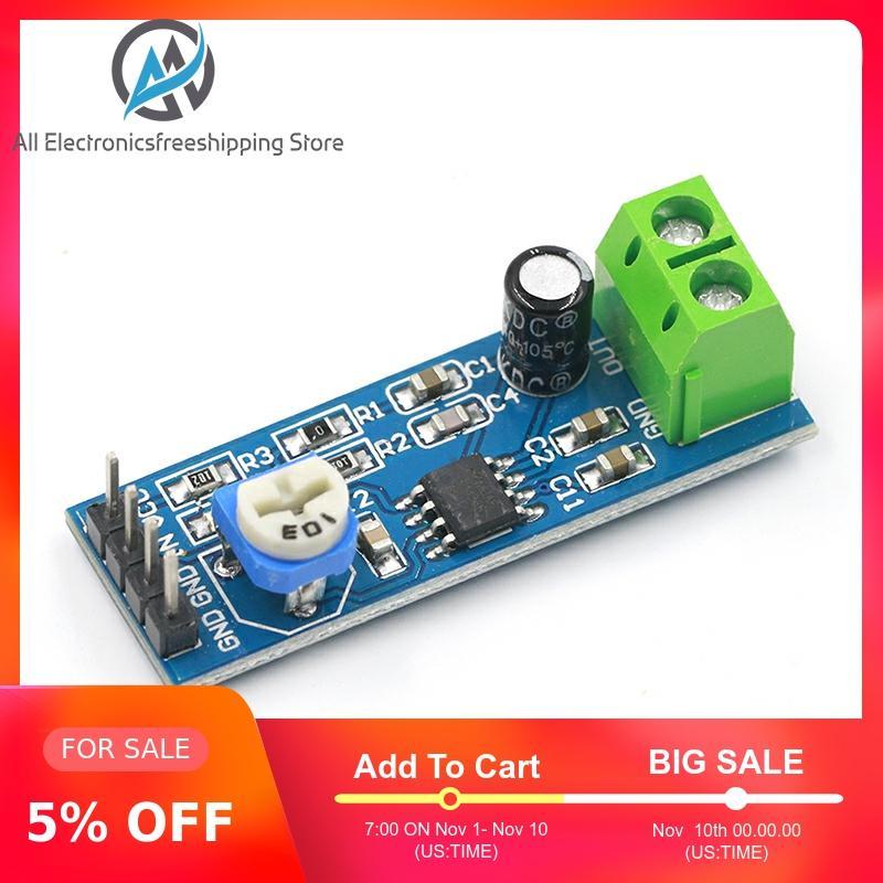 LM386 Audio Amplifier Module 200 Times 5V-12V 10K Adjustable Resistance