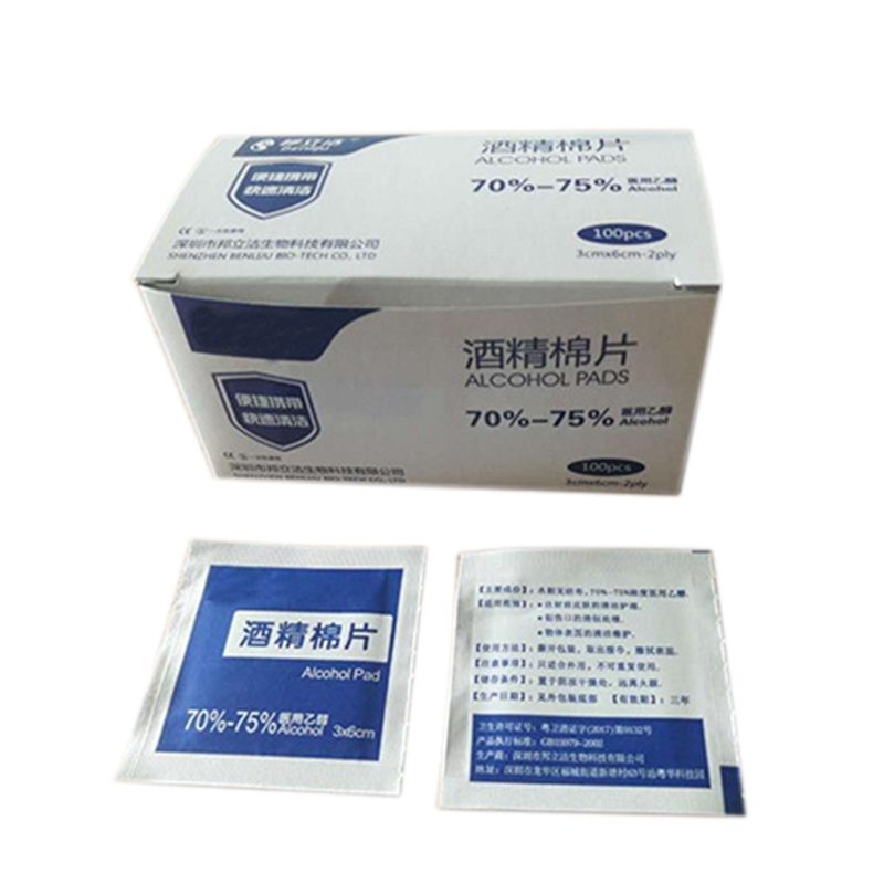 100Pcs/Lot Alcohol Pad Swab Alcohol Wet Wipes Skin Cleaning Care First Aid Wipes