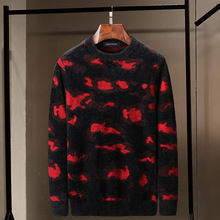abbigliamento per imitate maglione
