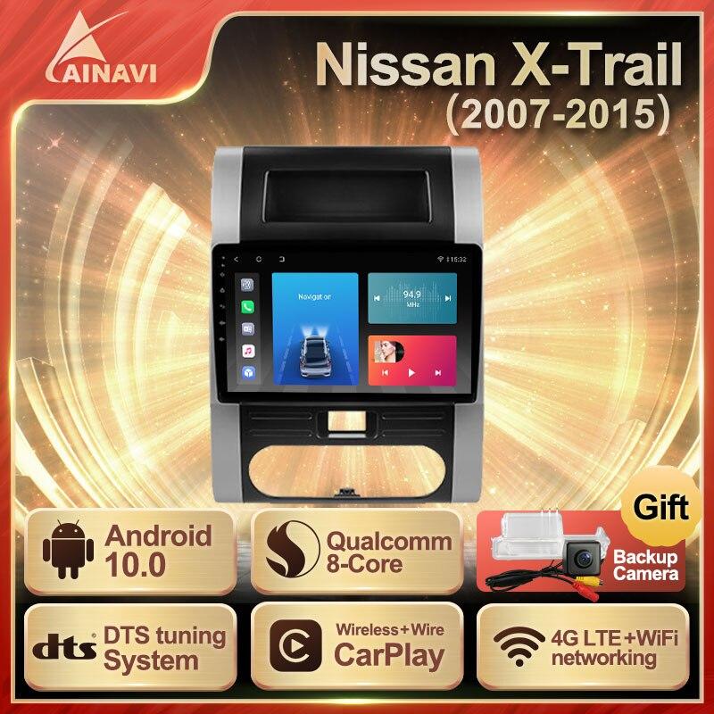 Автомобильный радиоприемник Android 10 QLED экран для Nissan X-Trail X Trail 2007-2015 автомобильный стерео Мультимедийный Плеер навигация Carplay No 2 din