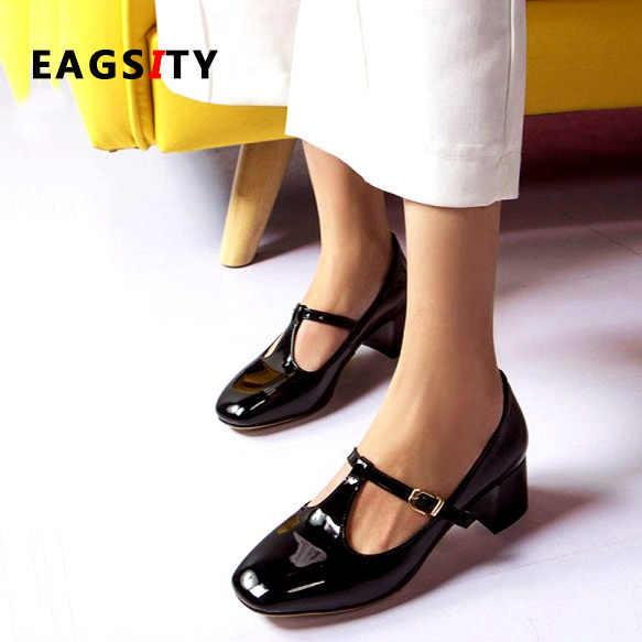 EAGSITY Classic Mary Jane shoes Women