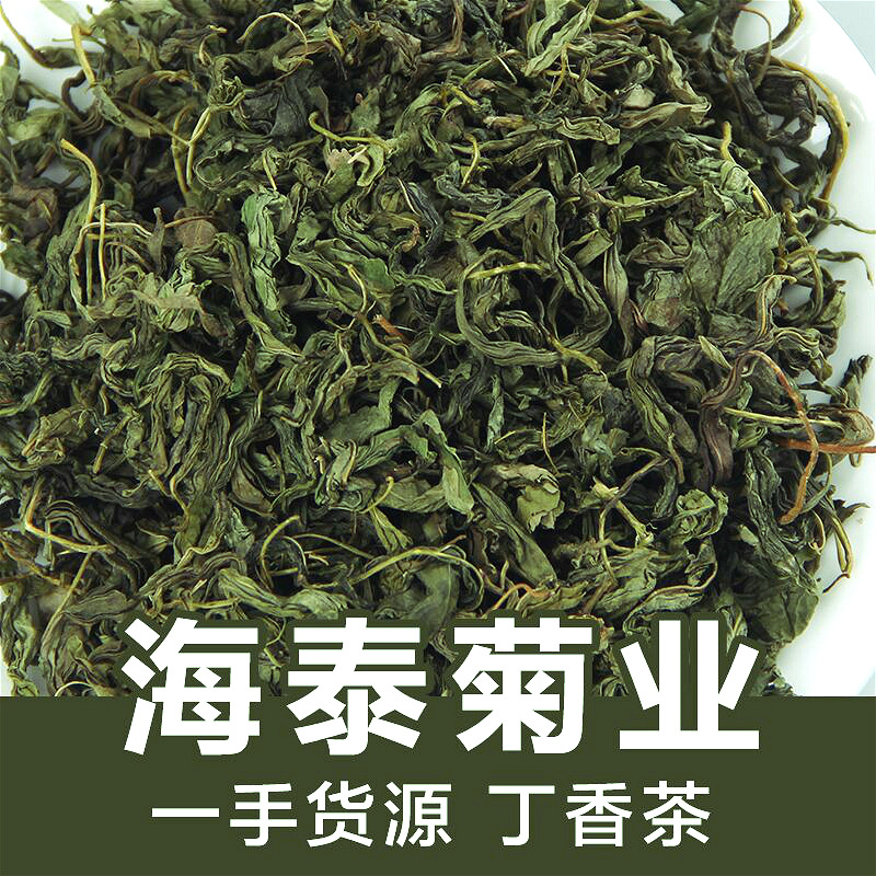Changbai Mountain Lilac Camellia Flower Tea Health Care Wedding Party Supplies