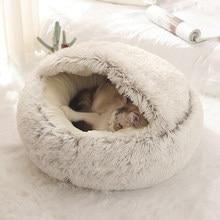 Gato cama redonda gato de pelúcia morna casa de cama macia longa pelúcia pet cama de cão para cães pequenos ninho de gato 2 em 1 gato cama de almofada de dormir sofá