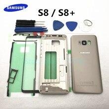 Carcasa completa para Samsung Galaxy S8 Plus S8 + S8 G955F G950F marco central de cristal delantero, cubierta trasera de cristal para puerta trasera de batería