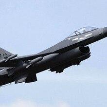 Scale skyflight 70 мм EDF 1,3 м F16 Боевой сокол RC комплект реактивный самолет Модель W/O МОТОР сервоприводы ESC батарея TH03078