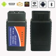 Bluetooth/Wifi ELM327 V1.5 Диагностический Инструмент OBD2 для Chevrolet кавалер/Malibu 2012 2013/Nubira 2005/Captiva 2007 2008 2012
