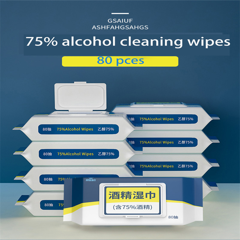 80Pcs/Bag Portable Disinfection Antiseptic Pads Alcohol Swabs Wet Wipes Skin Cleaning Care Sterilization First Aid Cleaning Wipe