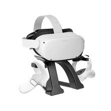 Oculus خوذة Quest2/Oculus RIft S ، ملحقات VR ، حامل العرض