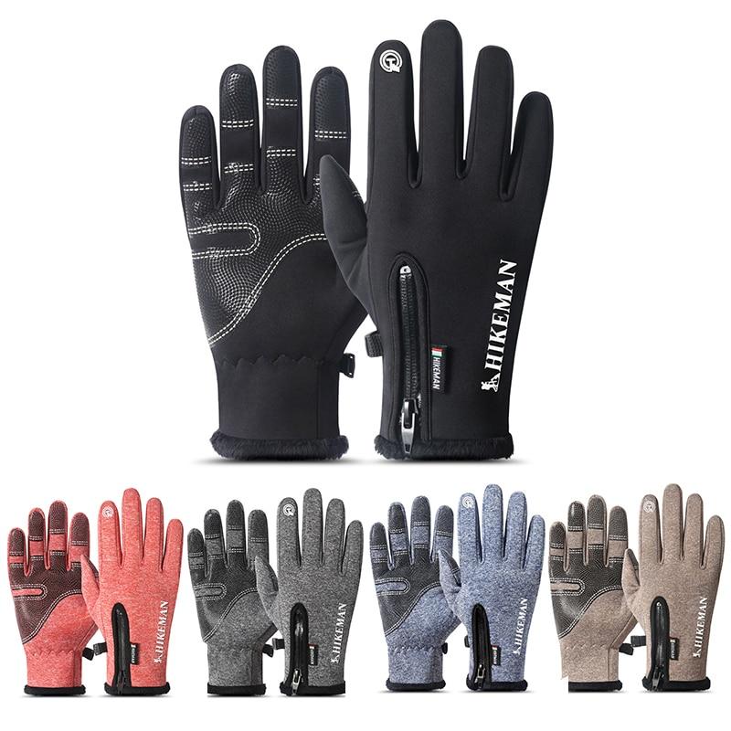 SFIT Winter Ski Gloves Men Women Kids Fleece Thermal  Touch Screen Snowboard Outdoor Waterproof Motorcycle Cycling Skiing Glove