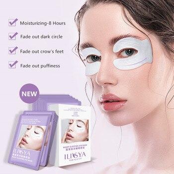 بقع ILISYA C- شكل العين للدوائر المظلمة المضادة للتجاعيد قناع العين مرطب إزالة سادة العين التجاعيد 1