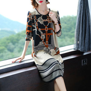 Jacquard Knitted Sweater Dress Women 2020 Autumn Winter New Fashion O-neck Long Sleeve Knee-length Bottom Dresses High Quality