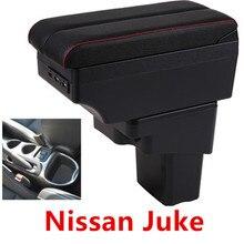Для Nissan Juke подлокотник коробка центральный магазин содержание коробка для хранения с USB интерфейс продукты