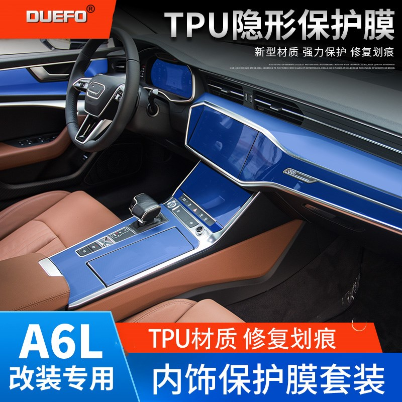 Sticker For Audi A6L A6 C8 2018 2019 2020 Central control protective film display protective headlight film Car Accessories