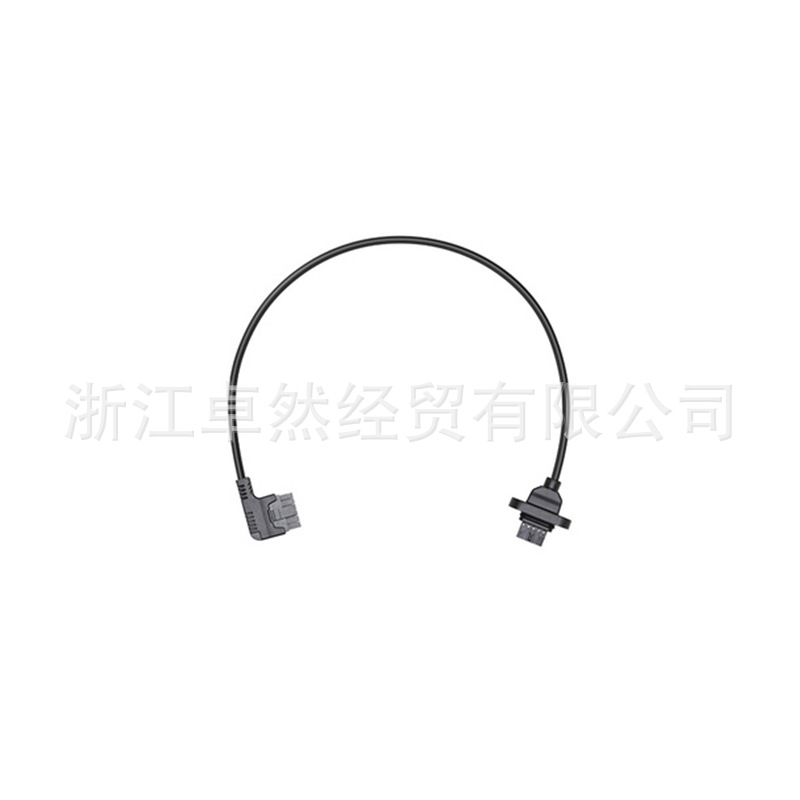 DJI Agricultural Plant Protection Machine Mg-1a/P Radar Connection Cable Unmanned Aerial Vehicle Drone Accessories