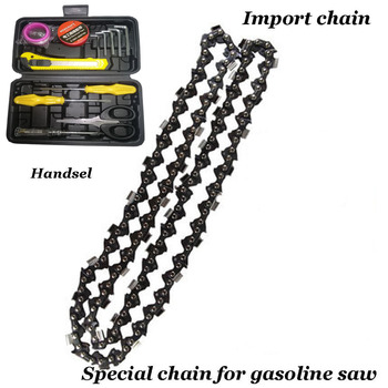 Household Chain Saw High-quality 26-inch Complete Gasoline for Professional Woodworking