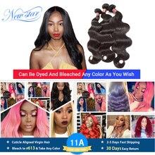 Перуанские натуральные волнистые волосы для наращивания, 3 пряди, густые человеческие волосы, волнистые необработанные кутикулы, выровненные, новые, Звездные, вплетаемые волосы