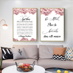 Image 4 - Allah Islamic Wall Art Poster Quran Quotes Canvas Print Muslim Religion Painting Decoration Picture Modern Living Room Decor