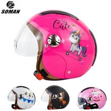 Crianças capacete da motocicleta enfant scooter capacetes chopper bonito cascos bicicleta casco moto personalizado para meninos meninas