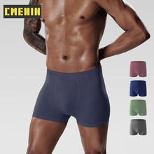 Underwear Men Boxer-Shorts Seamless New-Brand CM013 Sexy Homme