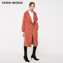 Lapel  Long Wool Coat