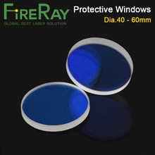 Fenêtres de protection Laser FireRay D40-silice fondue au Quartz série D60 pour Machine de soudage à fibers 1064nm(China)