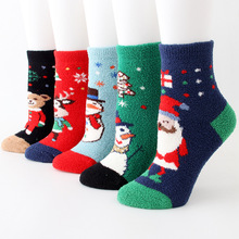 Christmas socks warm half velvet thickening wild candy color coral personality gift