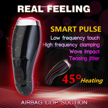 Auto Heating Sucking Male Masturbator Cup Smart Pulse Flashlight Vibrator vagina real pussy Sex Machine Blowjob Sex Toys For Man yuechao heating blowjob sucking male masturbator interactive oral sex machine sucking vagina pussy vibrator sex toys for men