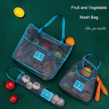 Функциональный сетчатый мешок для хранения кухня сушилка овощей