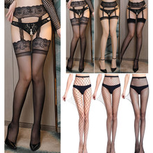 Sexy Women Transparent Stocking Lingerie Small/Middle/Big Net Holes Fishnet Party Club Black Tights Pantyhose Clothing 2021