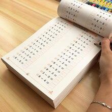 1 z 6 książek dzieci dodawanie i odejmowanie nauka matematyka przedszkole matematyka zeszyt ćwiczeń pismo ręczne książki wiek 3-6 Ggif