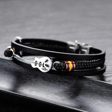 Misheng Brand PU Leather Fashion Mens Bracelet Black Woven Geometric Stainless Steel Small Guitar Trend Friendship Jewelry