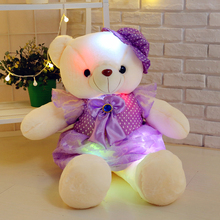 50cm Stuffed Plush Toys Led Colorful Glowing Teddy Bear For Kids Night Light Cute Lovely Soft Bear In Dress Gifts Birthday Party