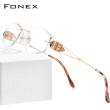 Fonx 와이어 티타늄 무테 안경 여성 Ultralight 럭셔리 다이아몬드 트림 처방 광학 안경 프레임 안경 8511