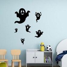 Creative Halloween Ghost Wall Sticker Decoration Kids Gift Shop Store Window Decal