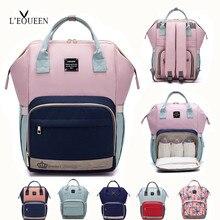 LEQUEEN حفاضات حقيبة رعاية الطفل الأم حقيبة تخزين كبيرة السفر مقاوم للماء على ظهره حقيبة عربة أطفال حقيبة الحفاض