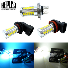 цена на 2x H11 H8 9005 HB3 9006 HB4 H7 Led Fog Light Bulb Auto Car Driving Light DRL Daytime Running Light Bulb White Ice Blue 12V
