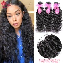 Bundles Human-Hair Store Queen-Hair-Official Water-Wave Brazilian Deal 10--30-double-Weft-Weaving