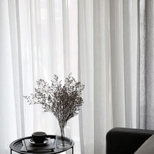 Solid White Gray Tulle Window Curtains For Living Room The Bedroom Modern Organza Voile Curtains Finished Sheer Curtains Panel(China)