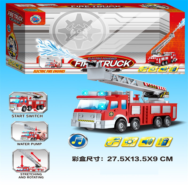 CHILDREN'S Electric Toys Water Spouting Fire Truck Universal Sound-And-Light Model Toy Stall Hot Selling