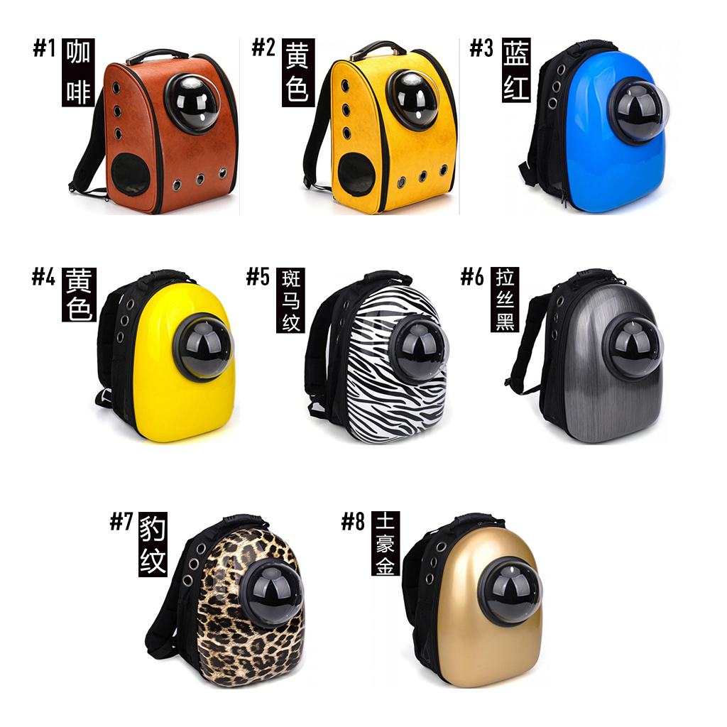 Pets Supplies Dogs/Cats Carrying Backpack Acrylic Breathable Capsule Puppy Backpack Portable mascotas Carrier Outdoor for Travel