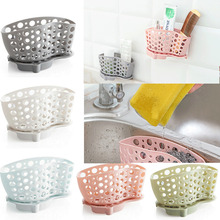 Kitchen Hanging Basket Storage Double Sink Pouch Drain Sponge Holder Rack NEW