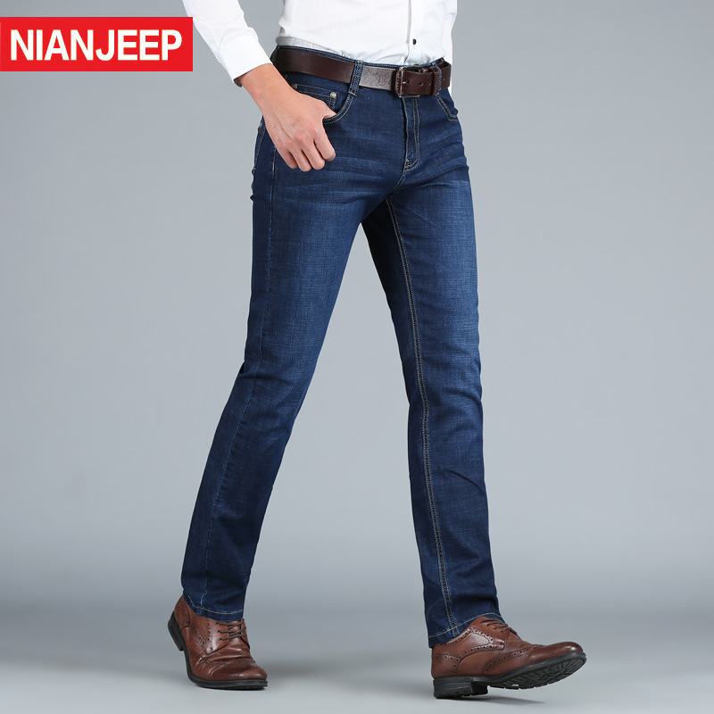 Jpdun Spring And Summer Men Thin Jeans Elasticity Slim Fit Straight Casual Pants Large Size Men's Business Pants