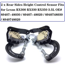 مستشعر التحكم في الارتفاع للجوانب الخلفية 89408 48030 / 89408 48020 يناسب لكزس RX300 RX330 RX350 3.5L OE #8940848030/8940848020