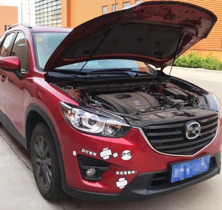 For <font><b>MAZDA</b></font> <font><b>CX5</b></font> CX-5 2013 2014 <font><b>2015</b></font> 2016 2017 2018 <font><b>ACCESSORIES</b></font> CAR BONNET HOOD GAS SHOCK STRUT LIFT SUPPORT CAR STYLING image